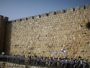 معلومات عن مسيرة الأعلام فى القدس