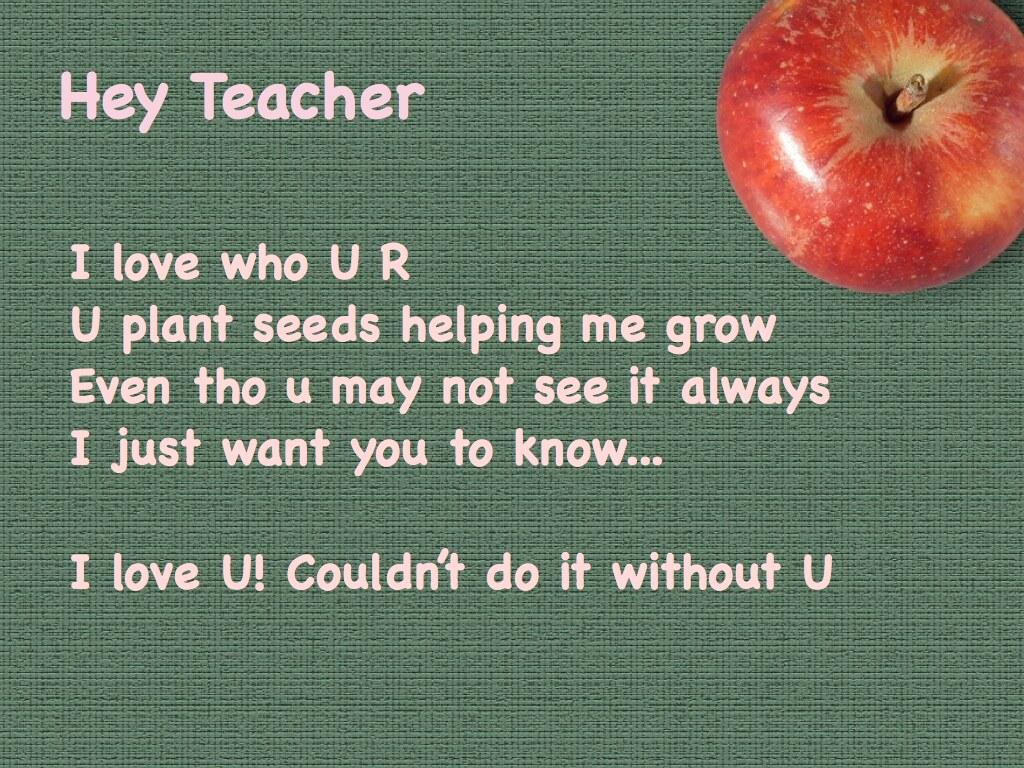 من لايشكر الناس لايشكر الله معلمتي مزخرفة