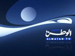 تردد قناة الوطن الكويتية نايل سات 2018 الجديد