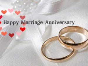 صور عيد زواج سعيد جديدة 2020