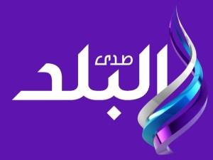 تردد قناة صدى البلد الجديد نايل سات 2018