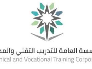 مواعيد المقابلات الشخصية لسد احتياج المؤسسة التدريبي