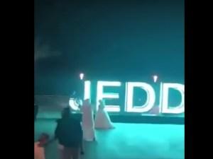 فيديو زواج عروسين على كورنيش جدة يثير الجدل