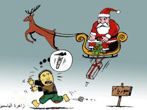 صور كاريكاتير راس السنة 2020