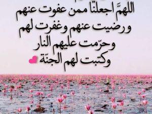 كلام عن يوم الجمعه قصير تويتر