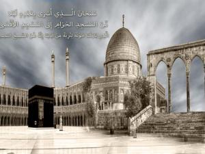 فضل ليلة الاسراء والمعراج للمسلمين