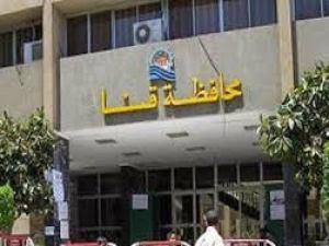 نتيجة الشهادة الاعدادية محافظة قنا 2018 برقم الجلوس فقط