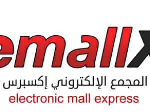 موقع emallx ايمولكس للتسويق الالكتروني