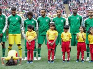 صور المنتخب السعودي لكرة القدم 2020
