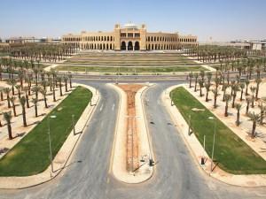 جامعة الاميرة نورة وظائف ادارية 1439 جديدة