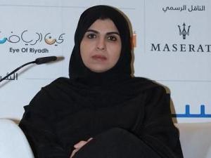 صور تماضر الرماح نائبة وزير العمل الجديدة