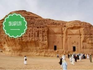 التاشيرة السياحية السعودية متاحة لهذه الدول وشروطها والاماكن المتاحة