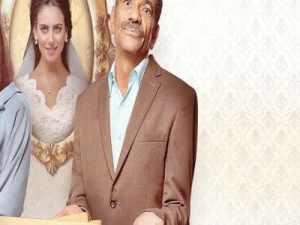 قصة مسلسل ابو العروسة على دي ام سي