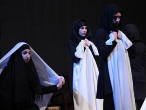مسرحية حول المرأة مكتوبة قصيرة