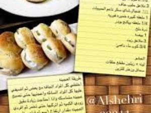 وصفات طبخ انستقرام مصوره