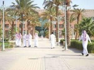مواعيد التسجيل في الجامعات انتساب 1439