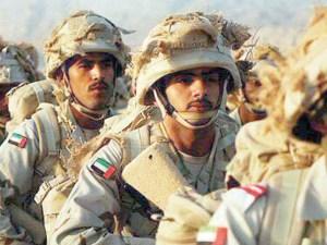 موضوع عن جنود الوطن