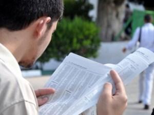موقع وزارة التربية والتعليم نتائج الثانوية العامة 2018 فلسطين