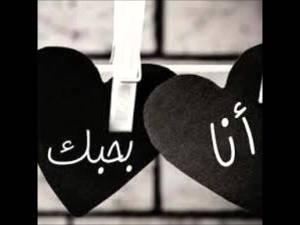 اجمل خواطر الحب