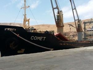 اول ميناء بترولي في المملكة العربية السعودية