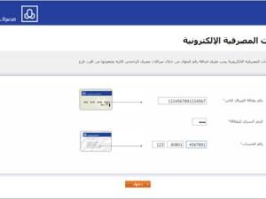 رابط التسجيل في مباشر الافراد طريقة التسجيل