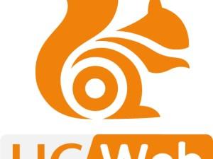 كيفية تحميل و تشغيل برنامج uc browser