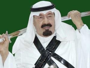 صور الملك عبد الله بن عبد العزيز