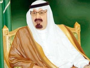 رمزيات الملك عبد الله بن عبد العزيز