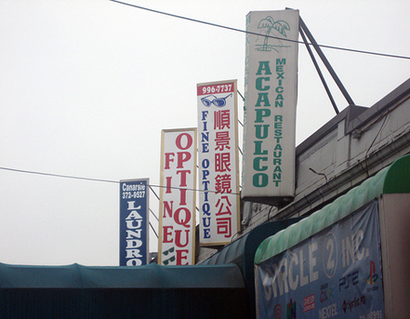 Immigrant-oriented shops in Bensonhurst, Brooklyn - Photo: hellochris/flickr