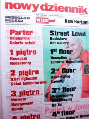 Nowy Dziennik, a paper serving the Polish immigrant community of New York City - Photo: Jocelyn Gonzales