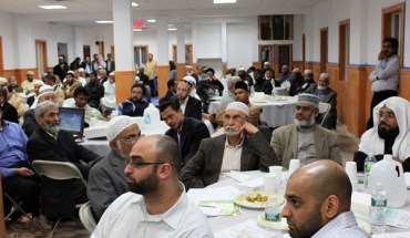 Islamic Circle of North America New York