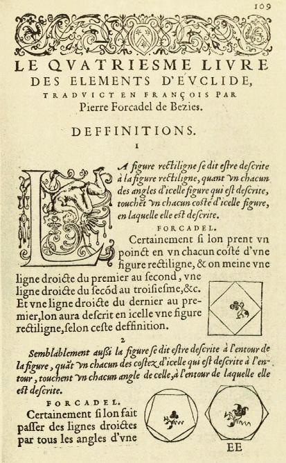 "Геометрия и ""Начала"" Евклида"