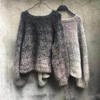 Color Rain Sweater