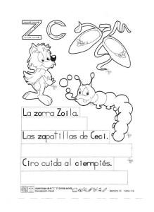 fichas de aprendizaje de la letra z
