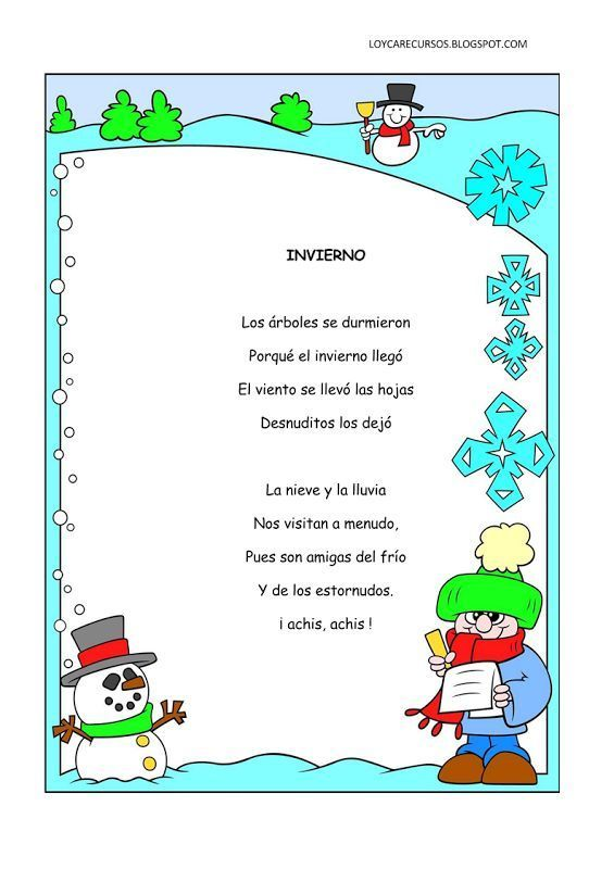 Poemas y rimas del invierno para ni os fichas de primaria for Jardin de invierno pablo neruda