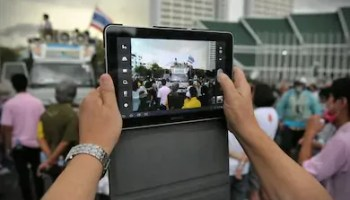 Multi Camera Mobile Technology | Fictionistic.com