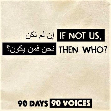 90 Days, 90 Voices NFP