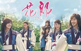 韓国時代劇ドラマ