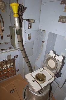 220px-Zvezda_toilet