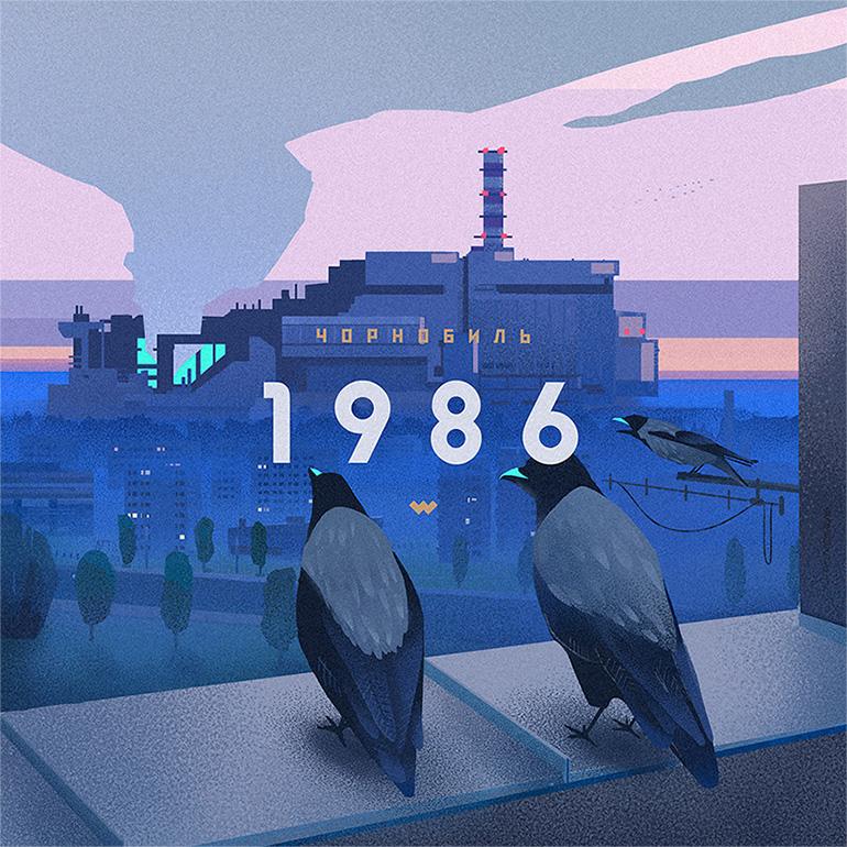 Carnobyl by Marcin Wolski