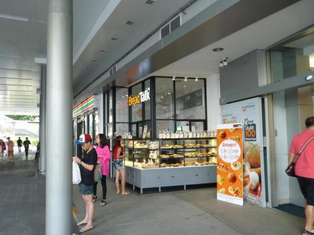 BreadTalk located at the entrance of Platinum Mall.
