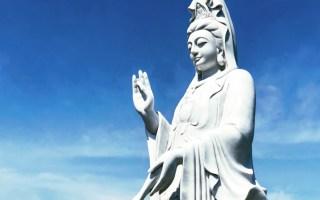 naikan meditation