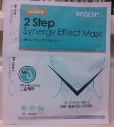 Regencos moisturizing mask front