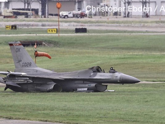 F16crash_ellington-houston-texas