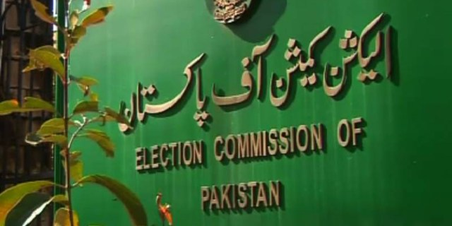 سندھ اور بلوچستان سے الیکشن کمیشن ارکان کی تقرری، اپوزیشن نے مسترد کر دی