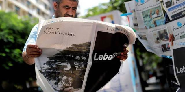لبنان، ملکی ابتر حالات پر معروف انگریزی اخبار کا انوکھا احتجاج، پورا اخبار خالی شائع