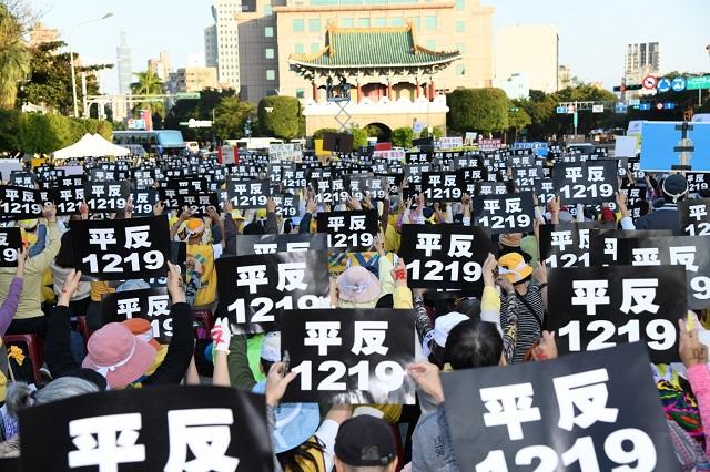 【新聞】以香港為師 臺灣稅制可以更好 – 法稅改革聯盟