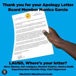 mckenna letter corrected