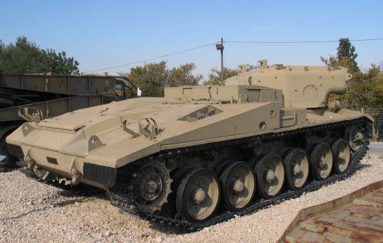 Merkava Tank Prototype converted Centurion Sho't Tank