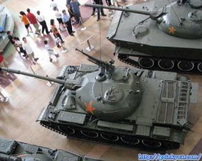 Type 62 Tank Image 8